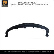 09-11 Chevrolet Cruze Front Bumper Lower Fitting Support Trim 95102077